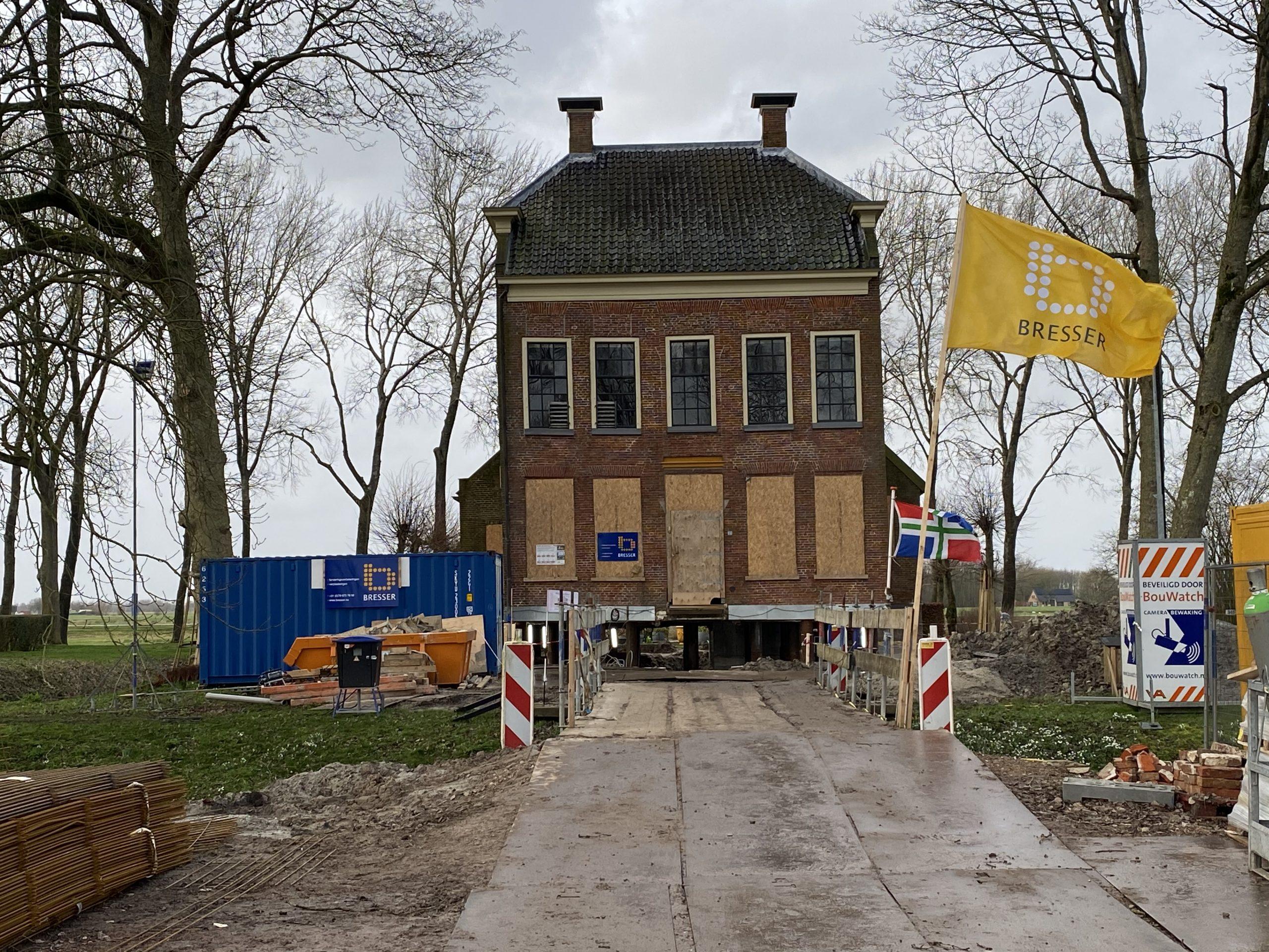 Rusthoven te Wirdum